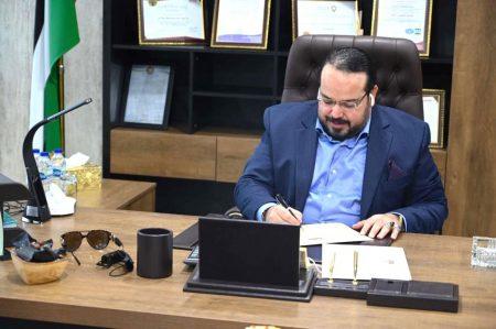 Dr. Feras Abu Hdaib